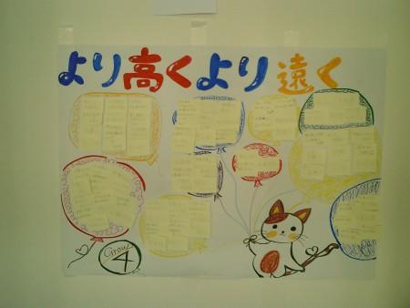 ○CIMG0128