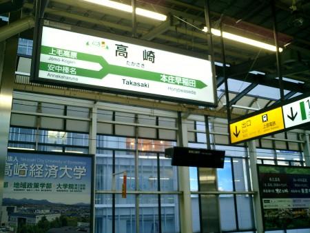 ○CIMG0059