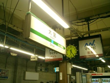 ○CIMG0079