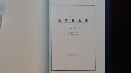 20160607_201449