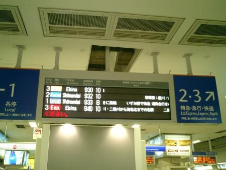 ○CIMG0005