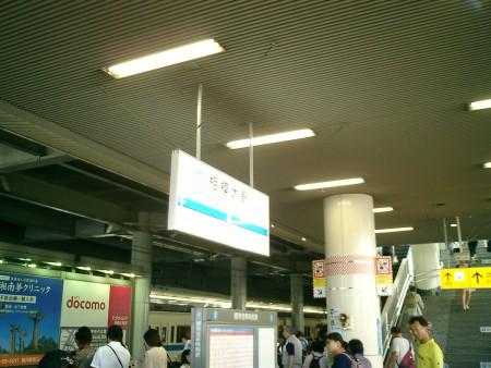 ○CIMG0010
