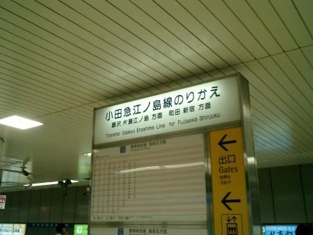 ○CIMG0008