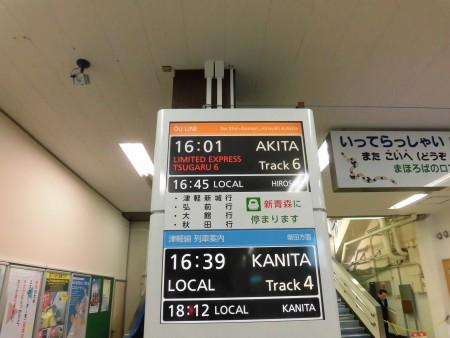 ○CIMG4598