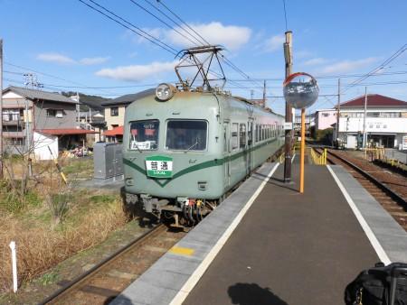CIMG4385