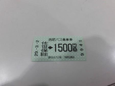 CIMG4706
