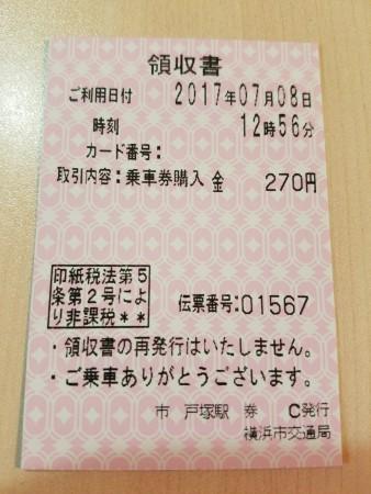 20170708_121720-2