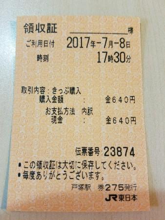 20170708_203655