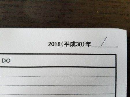 20170813_060212