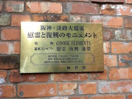 ×CIMG6093