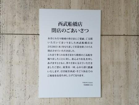 20180328_133939