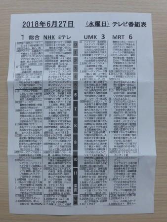 CIMG7807