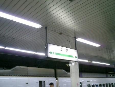 ○CIMG0066