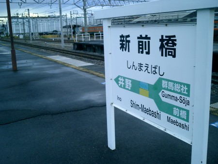 ○CIMG0055
