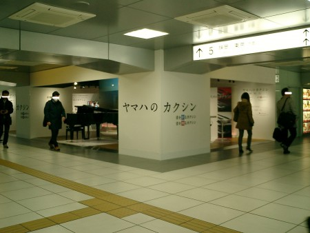 CIMG0029