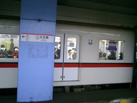 CIMG0001