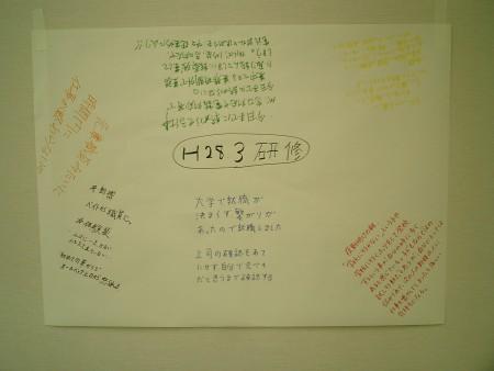 CIMG0017