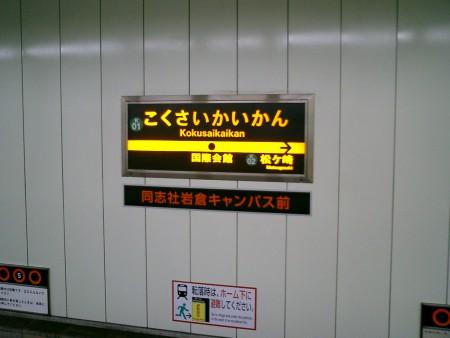 CIMG0009