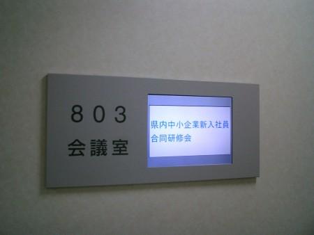 CIMG0012