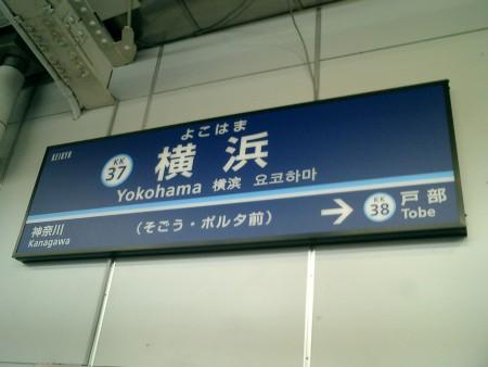 ○CIMG0002