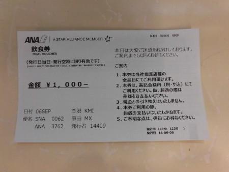 CIMG0178