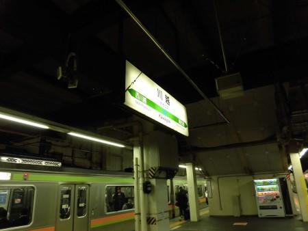 cimg1307