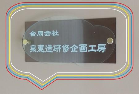 20140525_172435
