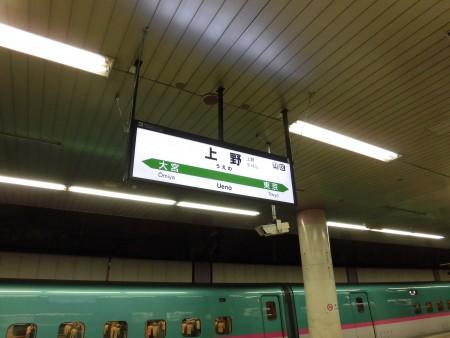 ○CIMG4610