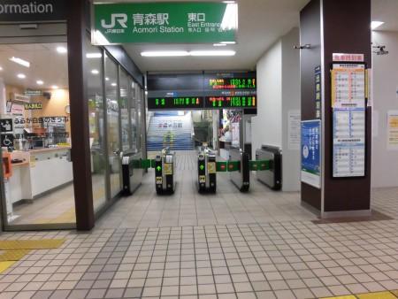 ○CIMG4596