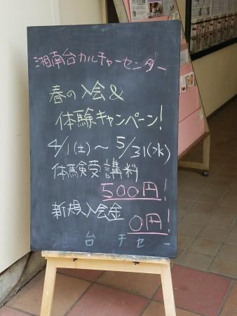 20170325_141212