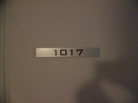 CIMG7181