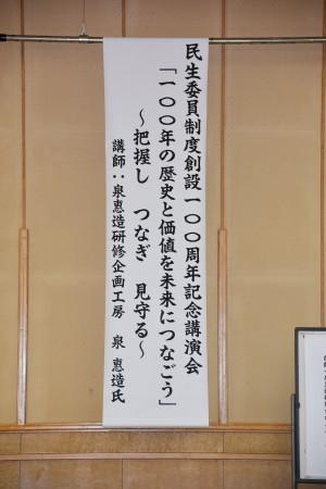 DSC_1901