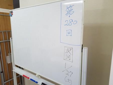 20180113_144028