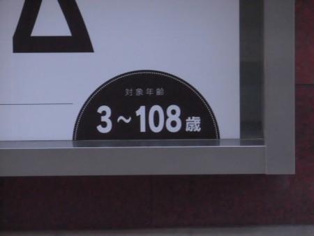 CIMG9071