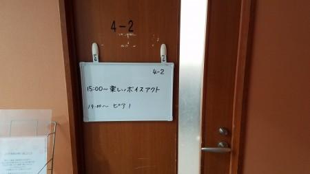20190511_140002-2